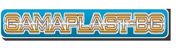 Пластмасови каси и еднократни опаковки Гама Пласт БГ
